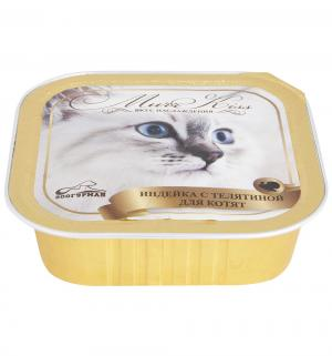 Влажный корм  MurrKiss для котят, индейка/телятина, 100г Зоогурман