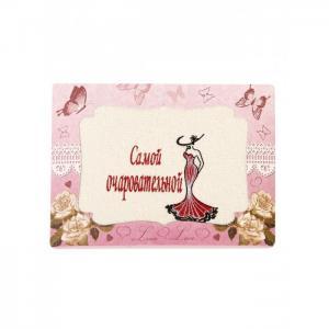 Полотенце махровое в подарочной упаковке Самой очаровательной 40x70 Dream Time