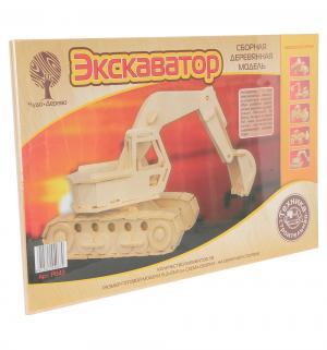 Деревянный конструктор  Экскаватор Wooden Toys