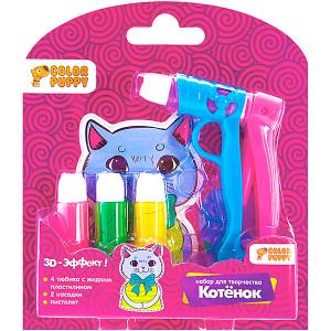 Набор для творчества  Котенок с пистолетом и жидким пластилином Color Puppy. Цвет: фиолетовый