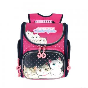 Рюкзак школьный  Животные, цвет: фуксия Grizzly