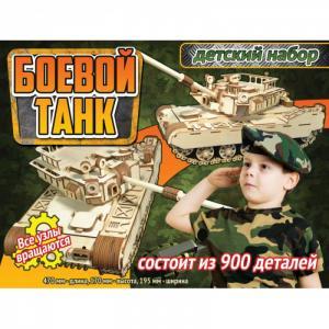 Боевой танк Чудо