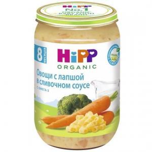 Пюре  Овощи с лапшой в сливочном соусе 8 месяцев, 220 г Hipp