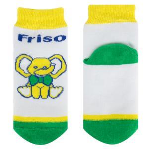 Носки , цвет: белый Фрисо