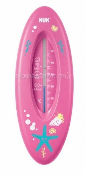 Термометр для воды  Ocean Nuk