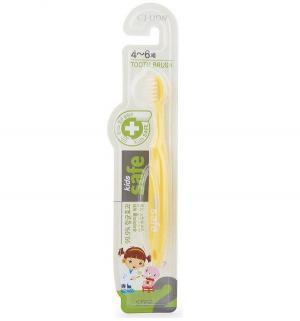 Зубная щетка  Kids Safe с серебряным покрытием, цвет: желтый Lion