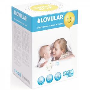 New Smile Box Подгузники Hot Wind M (6-10 кг) 128 шт. Lovular