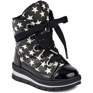Утепленные Ботинки Sector Jog Dog. Цвет: черный/белый