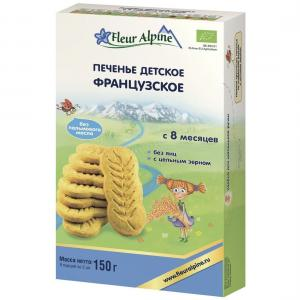 Печенье  Organic Французское, 150 г Fleur Alpine