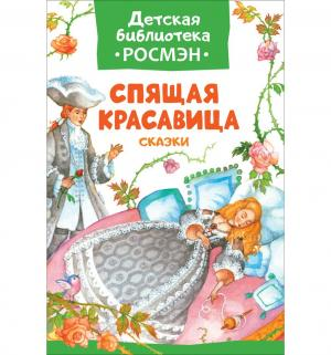 Книга  Сказки. Спящая красавица 3+ Росмэн