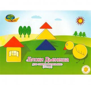 Развивающая игра  Блоки Дьенеша для самых маленьких-2 Корвет