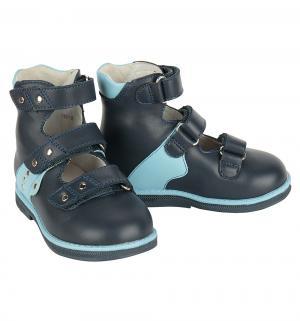 Туфли , цвет: голубой/синий Orthoboom