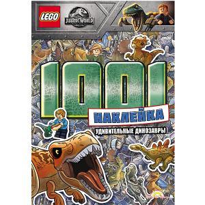 Книжка с наклейками  Jurassic World Удивительные динозавры, 1001 наклейка LEGO