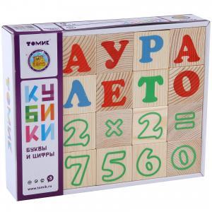 Деревянные кубики  Алфавит с цифрами 20 шт Томик