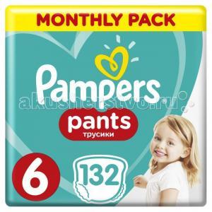 Подгузники-трусики  Pants 6 р. (15+ кг) 132 шт. Pampers