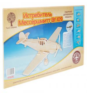 Деревянный конструктор  Истребитель Мессершмитт Bf-109 Wooden Toys