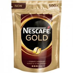 Кофе растворимый с молотым Gold тонкий помол 500 г Nescafe