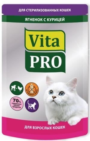 Влажный корм  для взрослых кошек, ягненок/курица, 100г Vita Pro