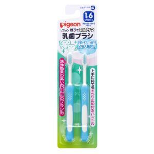 Набор зубных щеток , цвет: белый/голубой Pigeon
