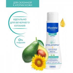 Масло для ванны Stelatopia 200 мл Mustela