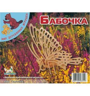 Сборная деревянная модель  Бабочка Мир Деревянных Игрушек