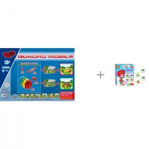Конструктор  Mobile 4 19 элементов и Настольная игра Vladi Toys Мемо Фиксики Quadro