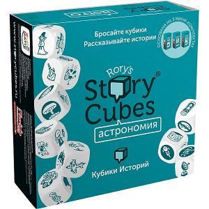 Настольная игра Rorys Story Cubes Кубики историй. Астрономия Rory's