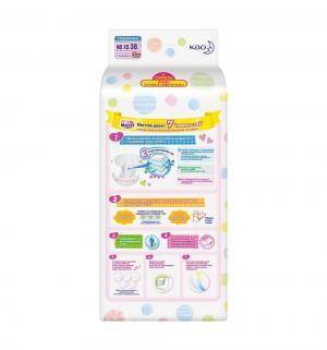 Подгузники  для детей с малым весом (до 3 кг) 38 шт. Merries