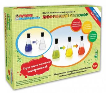 Супер профессор серия лучших химических экспериментов Химический светофор Qiddycome