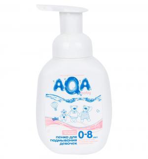 Пенка для подмывания девочек AQA baby, 250 мл baby