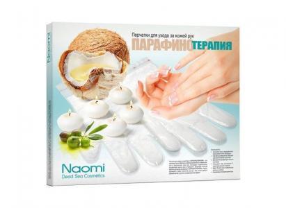 Перчатки для ухода за кожей рук Парафинотерапия Naomi