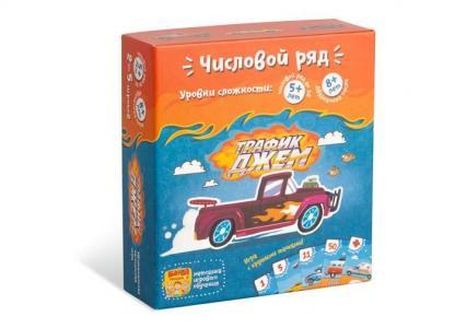 Увлекательная настольная игра Трафик-джем Банда Умников