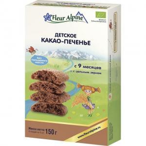 Печенье  Органик какао, 150 г Fleur Alpine