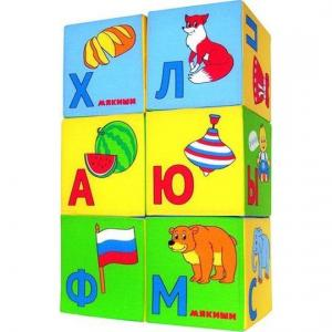 Мягкие кубики  Азбука в картинках Мякиши