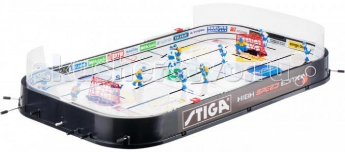 Хоккей High Speed Stiga