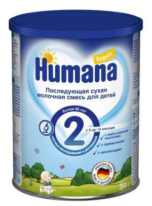 Молочная смесь  Expert 2 с 6 месяцев, 350 г Humana