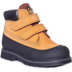 Ботинки Minimen. Цвет: желтый