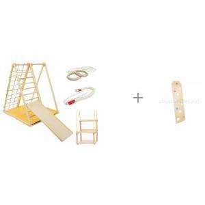 Деревянный игровой комплекс Березка комплектация Малыш и скалодром Kidwood