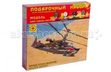 Модель Подарочный набор Ударный вертолет Черная акула Моделист