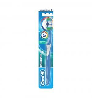 Зубная щетка  Комплекс. Пятисторонняя чистка Oral-B