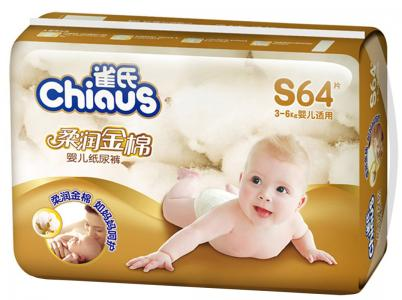 Подгузники  Золотой хлопок р. S (3-6 кг) 64 шт. Chiaus