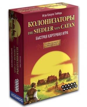 Настольная игра  Колонизаторы Быстрая карточная Hobby World
