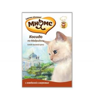 Влажный корм  для взрослых кошек, косидо по-мадридски (говядина с морковью), 85г Мнямс