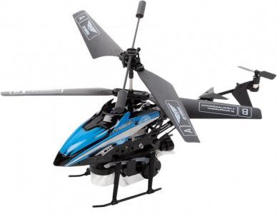 Вертолет на инфракрасных лучах Fly-0237 От винта!