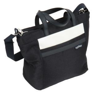 Сумка для коляски  Bag Peg-Perego