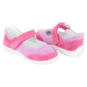 Туфли , цвет: розовый Скороход