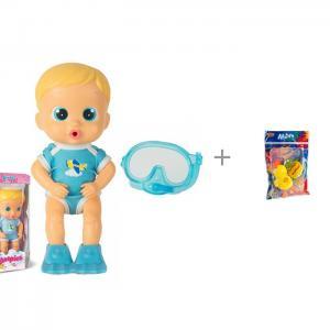 Bloopies Кукла для купания Макс и Yako МиниМания игрушки-брызгалки в ванну IMC toys