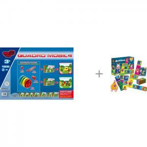 Конструктор  Mobile 4 19 элементов и Настольная игра Vladi Toys Crazy Домино Quadro
