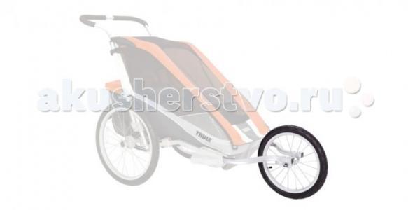 Набор коляски Chariot 2 Captain/Corsaire Thule