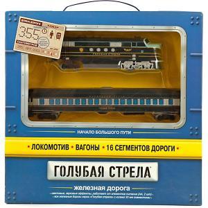Железная дорога , 1 вагон Голубая стрела. Цвет: разноцветный